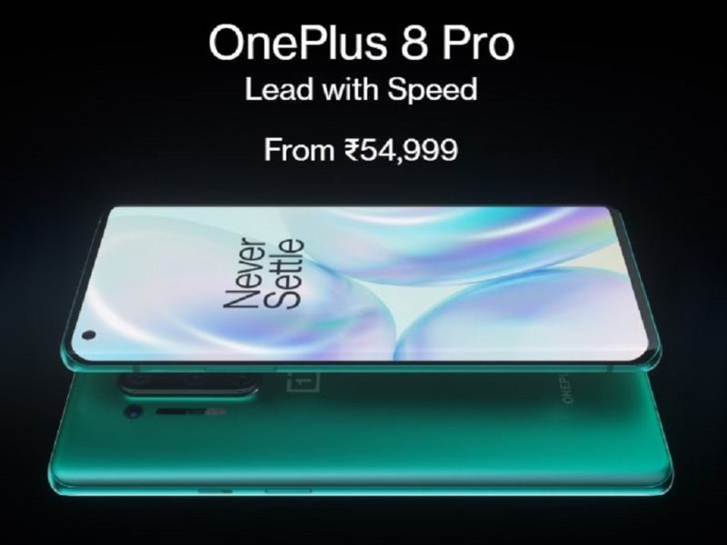 OnePlus 8 Pro | Lead With Speed